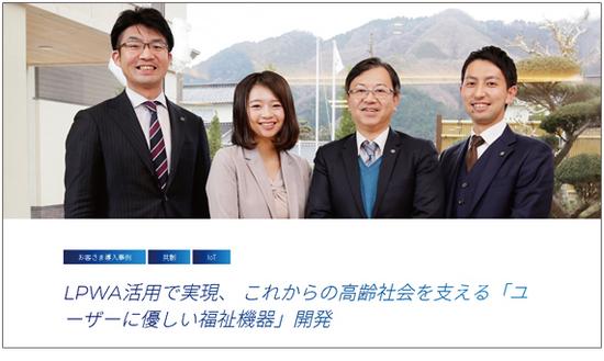 media20210302.jpg