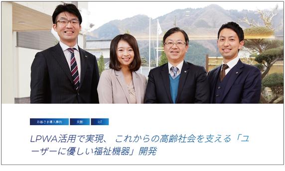 http://www.technosjapan.jp/news/backnumber/images/media20210302.jpg
